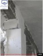 Earthquake: Kaki Iran,  April 2013