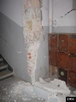 Earthquake: Burgas Bulgaria,  November 2014