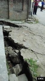 Earthquake: Kathmandu Nepal,  April 2015
