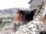 Observation: Ichangunarayan, Nepal
