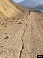 Earthquake: Khanaqin Iraq,  November 2017