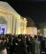Earthquake: Tehran Iran,  December 2017