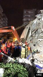 Earthquake: Kemalpaşa Turkey,  October 2020