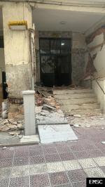 Earthquake: Seferihisar Turkey,  October 2020