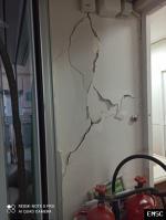Earthquake: İzmir Turkey,  October 2020