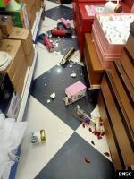 Earthquake: Skikda Algeria,  November 2020