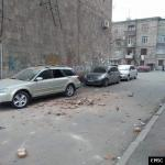 Earthquake:  ,  February 2021