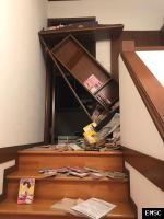 Earthquake: Rifu Japan,  February 2021