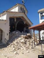 Earthquake: Lárisa Greece,  March 2021
